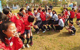 幼童军新年活动 培养生活自理能力