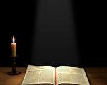 基督教中除了新约全书和旧约全书外,还有一部重要经典《圣经后典》。(Fotolia)