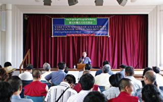 达瓦才仁:中共统治是藏民头上一把刀