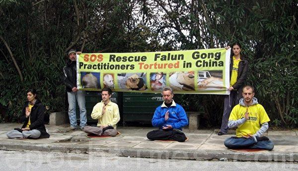 希腊首都雅典,1月27日,法轮功学员在中使馆对面反迫害。(大纪元)
