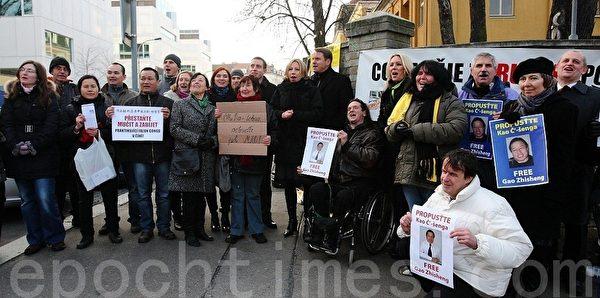 """捷克首都布拉格,1月27日,抗议者在中使馆前高喊:""""释放高智晟,停止迫害法轮功!""""(大纪元)"""