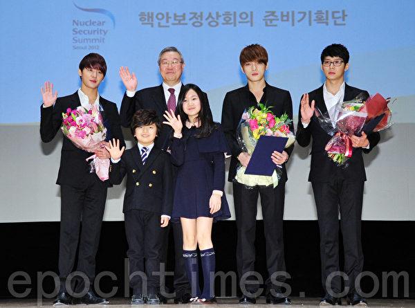 JYJ与外交通商部长官、小童星陈智熙和王锡贤一起合照。(摄影:李裕贞/大纪元)