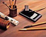 图:古人认为万物皆有灵性,笔、墨、纸、砚亦然。(fotolia.com)