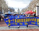 2月5日﹐旧金山各界人士举行庆祝1亿1千万人退出中共的党﹑团﹑队游行。(摄影: 李欧 / 大纪元)
