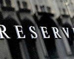 储银:澳洲经济正走向扩张 势头超过预期