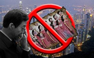 香港人拒赤化 冷淡重庆红歌团