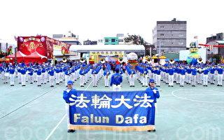 組圖:台灣燈會湧人潮 法輪功受矚目