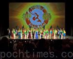 2012年2月11日晚,神韻巡迴藝術團在風景宜人的美國佛羅里達州勞德代爾堡市的演出爆滿,精彩的演出贏得了觀眾的滿堂彩。(攝影:Mark Zou/大紀元)