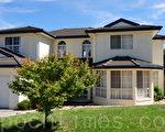 选用固定利率的澳洲房贷越来越多(摄影:简玬/大纪元)
