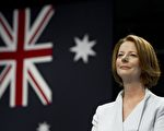 澳洲总理吉拉德(Julia Gillard)。(SAUL LOEB/AFP/Getty Images)