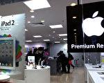 蘋果公司和深圳唯冠公司關於iPad商標的爭奪戰在中國繼續發酵。上海、深圳、江蘇、北京、河北等多地工商部門均已對蘋果公司侵權iPad展開調查,部份地區及商家對iPad進行下架處理。圖為廣州天河城,市民在選購蘋果產品。(ChinaFotoPress/Getty Images)