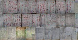 天津工程师遭迫害病危  家属要求监狱放人