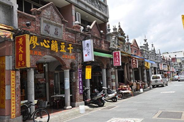 大溪老街街景(摄影:陈建霖/大纪元)
