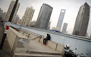 今年1月份新建商品住宅價格環比上漲的城市數量歸零。圖為,上海一景。 (PETER PARKS/AFP/Getty Images)