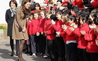组图:英国凯特王妃访问牛津两所学校