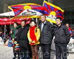 圖:右起,民陣加拿大副主席弘毅、前副主席蘇明、民陣總部副主席盛雪及西藏流亡政府議會議員諾布才仁(Norbu Tsering),2月22日在多倫多市政府前參加全球24小時絕食行動,抗議中共暴力鎮壓西藏人。(攝影:周行/大紀元)