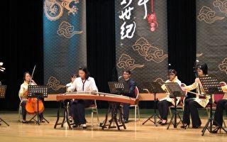 龍年新世紀音樂會 感受中華氣魄