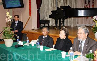 228事件65週年紀念會 探討臺灣民主