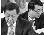 """王立军与重庆市委书记薄熙来狼狈为奸, 对法轮功学员的迫害在""""打黑""""政治运动中更是步步升级。(大纪元资料图片)"""