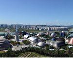 大田博览会科学公园。(资料图片)