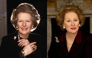 英国前首相撒切尔夫人(左)和梅里尔饰演的《铁娘子》(右)(大纪元合成图)
