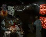 王立军2月初夜奔成都美国领事馆,第二天被中共国安带回北京以来,处于被失踪的状态。(合成/ 大纪元)