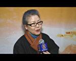 大田民主和平统一咨询会副议长金温顺(新唐人视频截图)