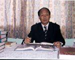 上海人权律师郑恩宠(大纪元)