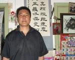 重庆维权人士李国宏(齐志勇提供)