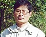 贵州时事评论家曾宁( 大纪元)