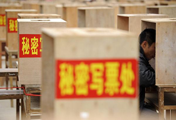 廣東省烏坎村村委會3月3日選舉,大陸官方媒體報導,投票率超過八成,選舉有效。(PETER PARKS / AFP)