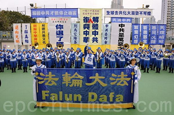 香港多個民間團體3月3日舉行聲援一億一千萬同胞退出中共的集會遊行,呼籲更多民眾及各級官員幹部,趕快退出中共,為中華民族的新生作出貢獻。(攝影:宋祥龍/ 大紀元)