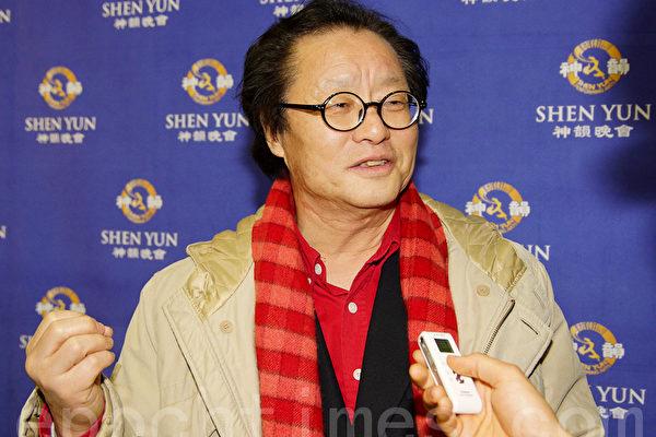 韩国龙仁大学名誉教授、小说家申相星说,神韵演出之所以赢得东西方观众普遍赞誉,是因为中国传统文化中蕴涵着宇宙的普遍真理。(摄影:金国焕/大纪元)