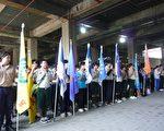 新竹县101年童军节庆祝大会。(摄影:彭瑞兰/大纪元)