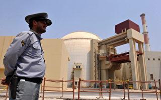 由俄國協助建蓋位於伊朗南部Bushehr一座預備製造核武器的核能廠。據稱由於聯合國一系列的制裁舉措,這座核能廠歷經35年時間才完成。圖片是伊朗國際圖片通訊社IIPA於2010年8月提供。 (Photo by IIPA via Getty Images)(Handout: Handout / 2010 IIPA)