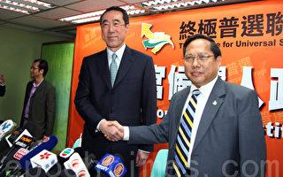 香港普选论坛梁振英缺席 被斥对六四态度反复