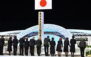 日本11日下午舉國默哀 日皇籲齊心建設