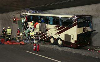 瑞士车祸致28死 死者多为儿童