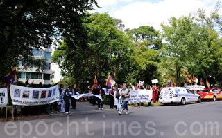 3月10日墨爾本藏人協會墨爾本中領館前集會抗議。(攝影:胡宥華/大紀元)