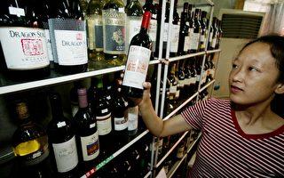 中国进口红酒暴利:零售价是口岸价37倍