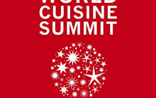 法国里昂2013年将举办美食厨艺国际博览会