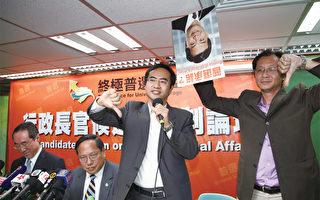 【新紀元】中共內鬥延燒到香港