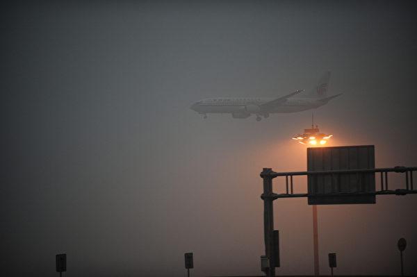 17日,北京出现罕见大雾天气,首都机场400多航班被迫延误或取消,继而出现雨夹雪天气,机场能见度只有1至2公里。(AFP)