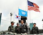 奧巴馬在25日清晨抵達韓國幾個小時後,訪問南北韓之間的非軍事區。(Jewel Samad/AFP)