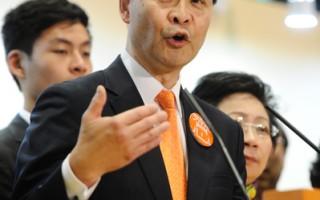 梁振英正式當選香港第三任行政長官