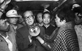 六四事件中,時任中共總書記的趙紫陽因同情學生,遭主張鎮壓民運的強硬派打壓,1989年5月提辭呈,後遭軟禁,直到2005年去世。(STR/AFP/Getty Images)