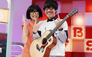 卢广仲生活简单 有吉他不须女友