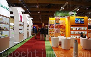 2012歐洲多族裔食品展在布魯塞爾開幕