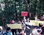 2012月3月25日,福州访民至鼓山风景区向游客诉冤。(福州民众提供)