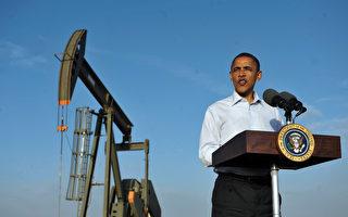 美英日法制订未来3个月应急释油计划